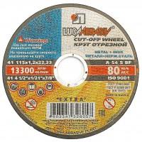 Отрезные диски Луга 115*1.2
