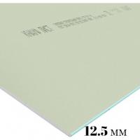 Гипсокартон Кнауф 2.5м X 1.2м X 12.5мм (ГКЛ Knauf влагостойкий)