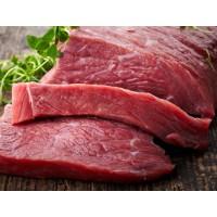 Мяса  в Алматы