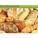 Хлебные изделия  (7)