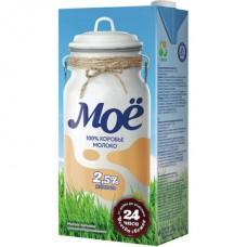 Молоко Мое  2,5% 1л