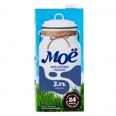 Молоко Мое  3,2% 1л