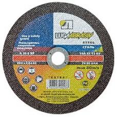 Отрезные диски Луга 230*1.9 (100 штук в коробке)